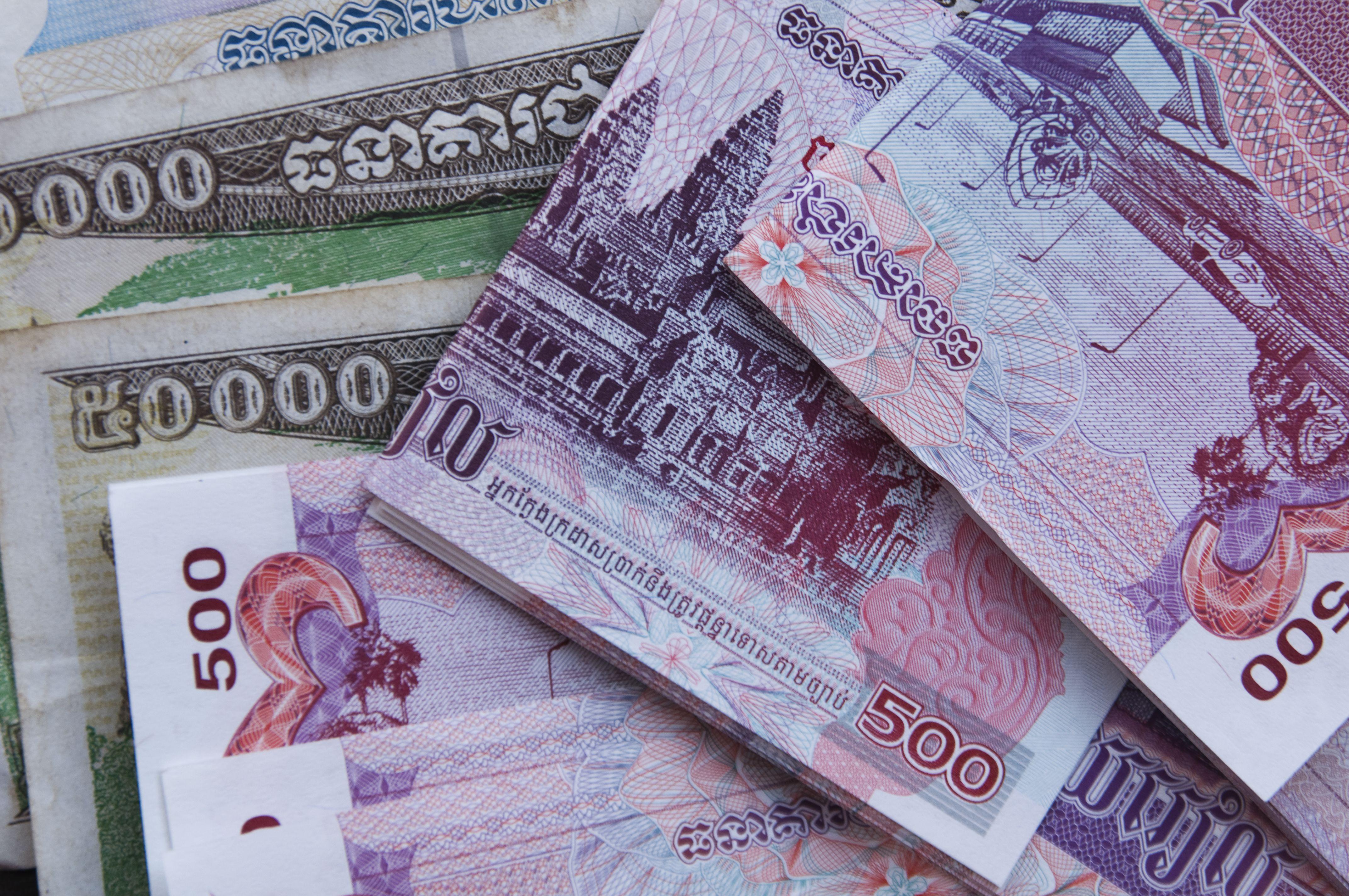 Money In Cambodia