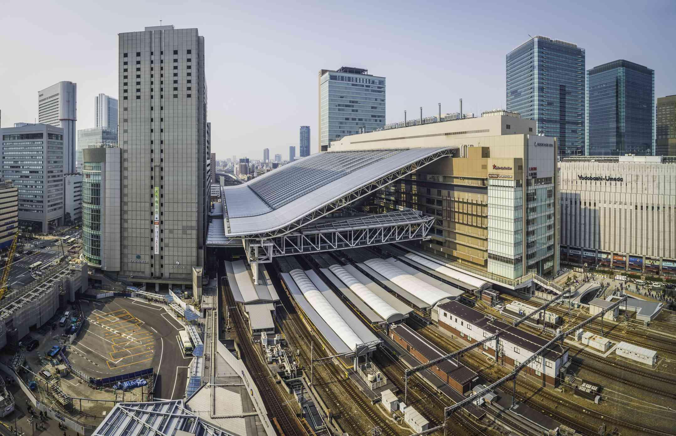 Estación de tren de Osaka