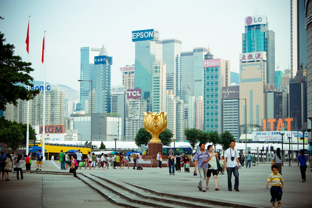 Golden Bauhina Square, Hong Kong