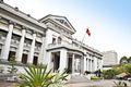 Ho Chi Minh City Museum exterior