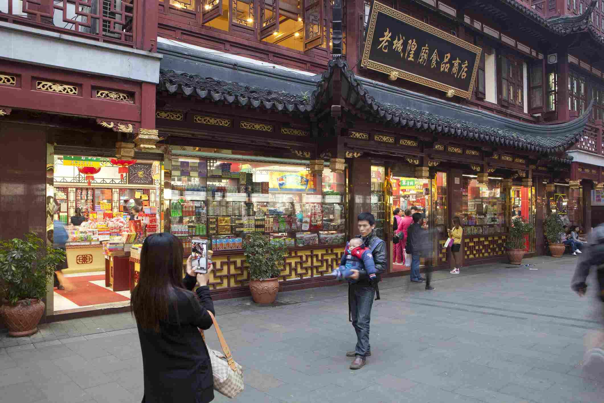 Yuyuan Garden and Bazaar