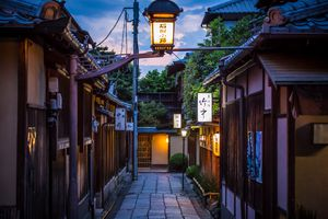 A traditional street of Gion in Kyoto