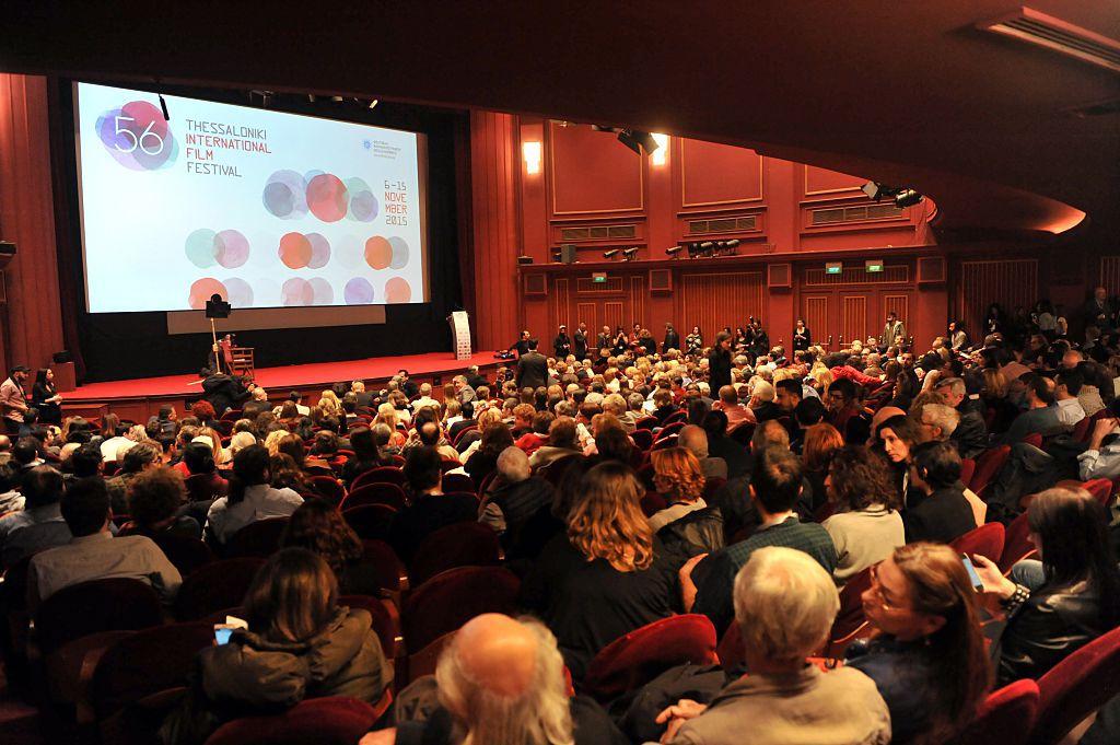 Thessaloniki International Film Festival