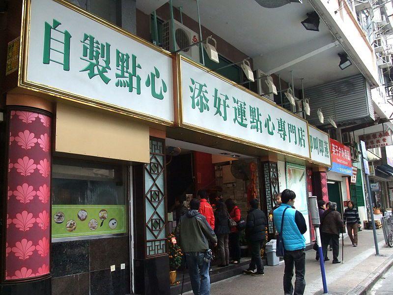 Phenomenal Five Best Cheap Hong Kong Restaurants Beutiful Home Inspiration Semekurdistantinfo