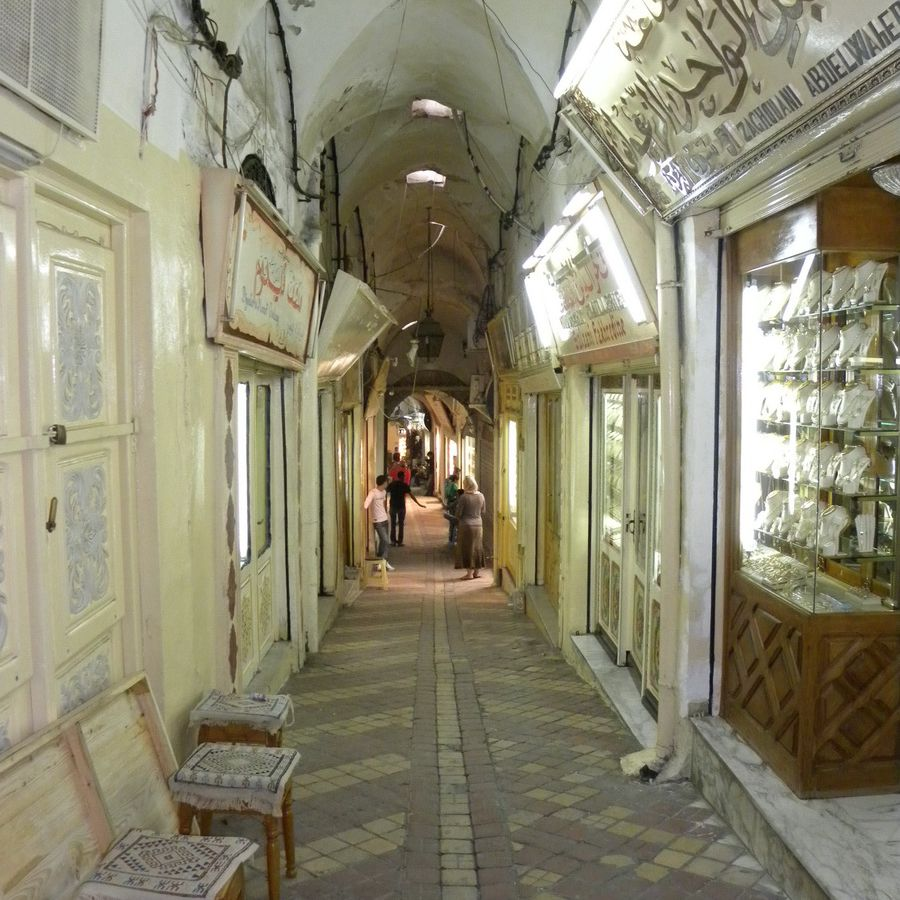 Souk in the Medina of Tunis