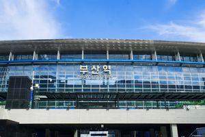 Busan Station in Busan South Korea
