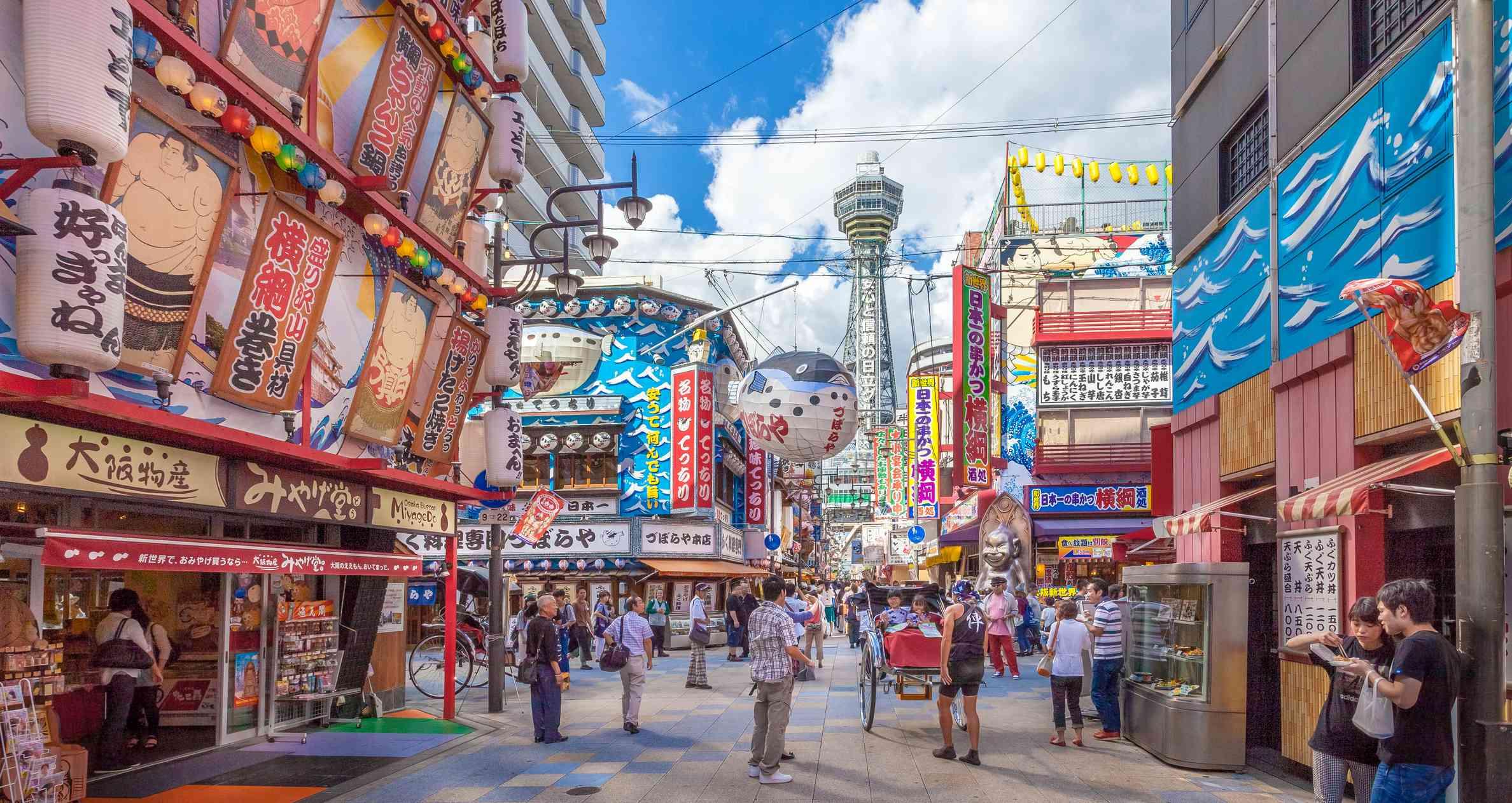 Shinsekai Main Street Osaka