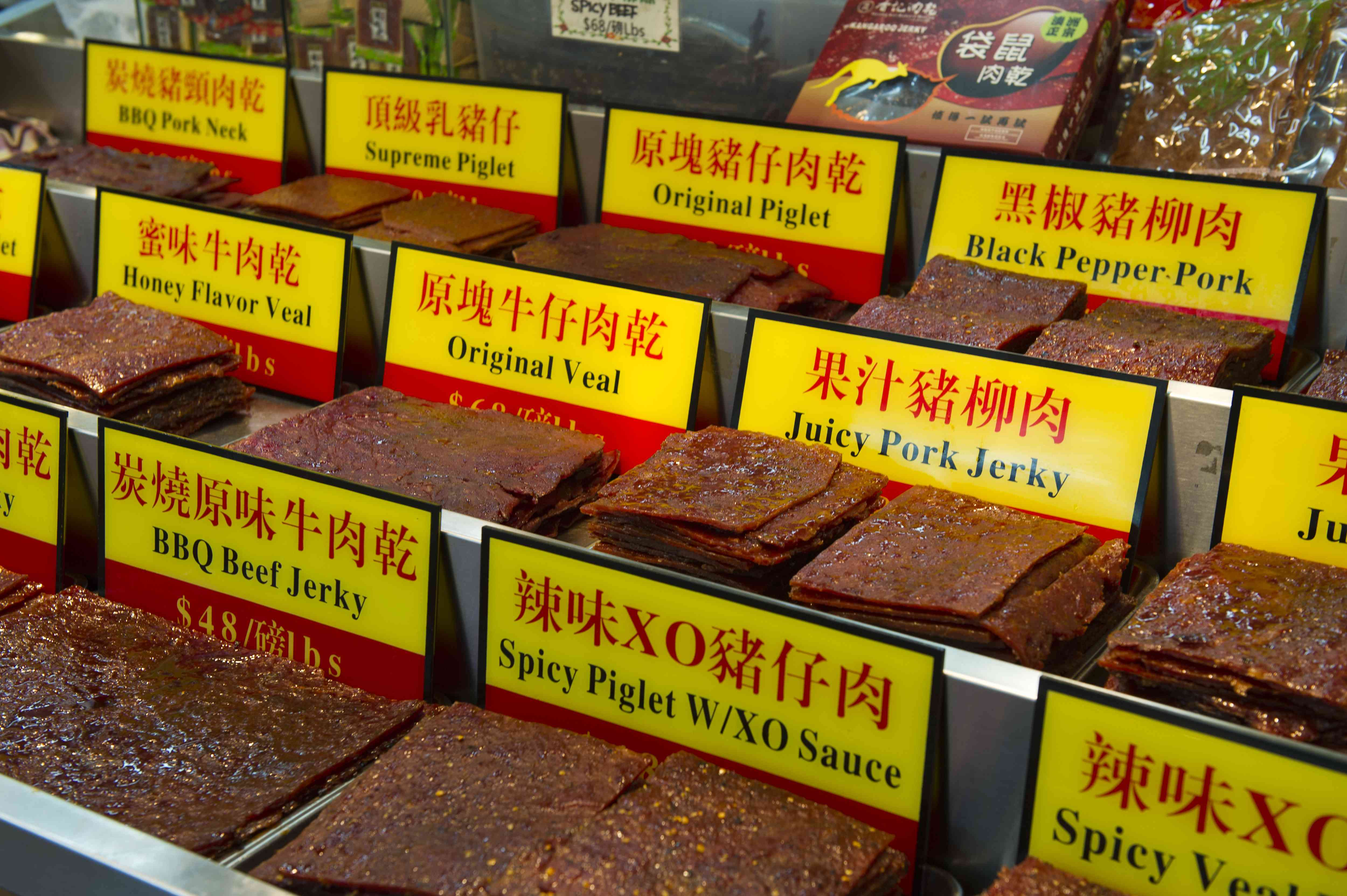 Assorted meat jerky sold in Macao