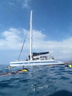 Hawaii Nautical's Honi Olani Catamaran