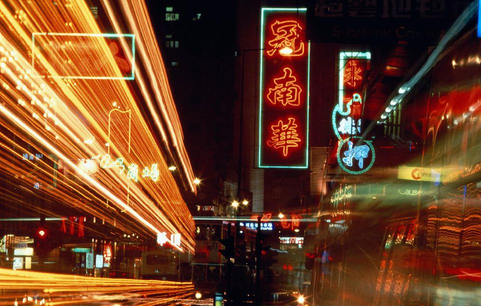 Hong Kong, Wan Chi District, lights and signs at night (long exposure)
