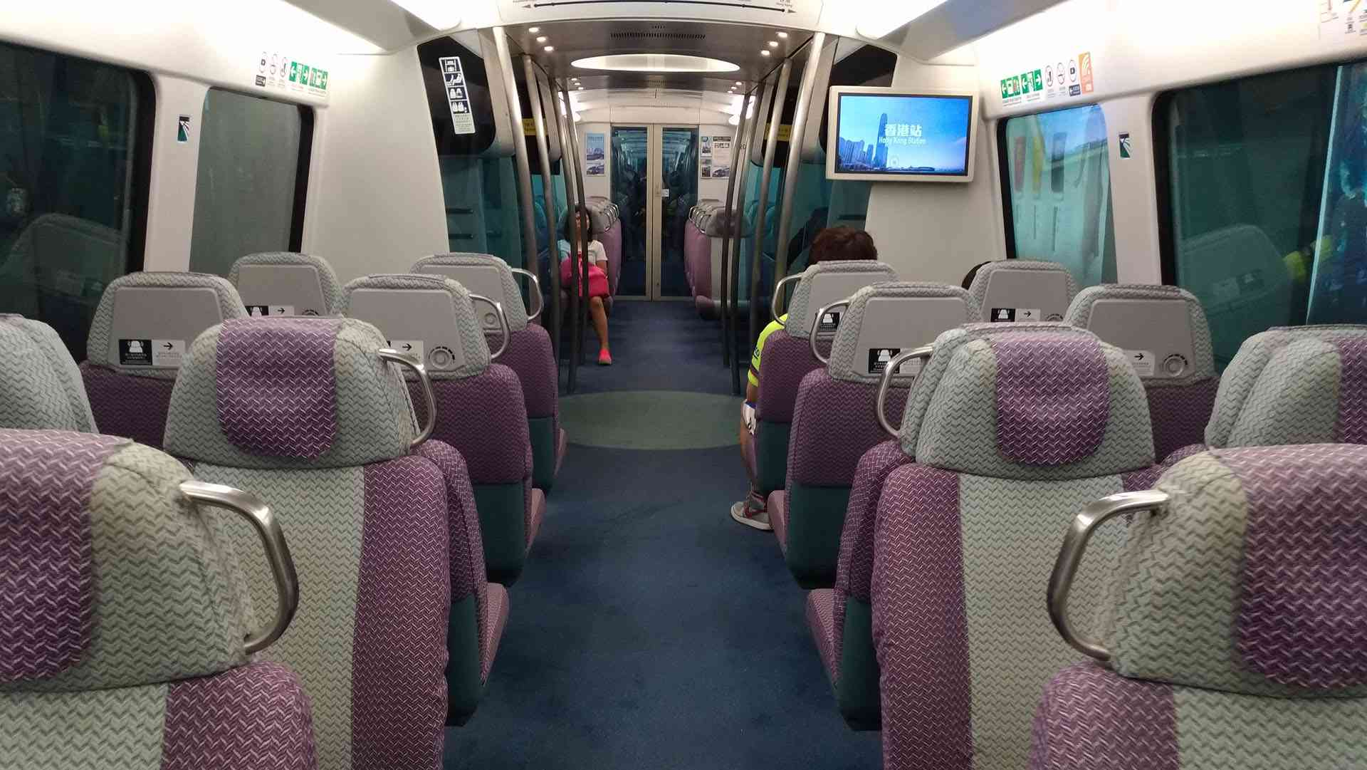 Airport Express interior, Hong Kong