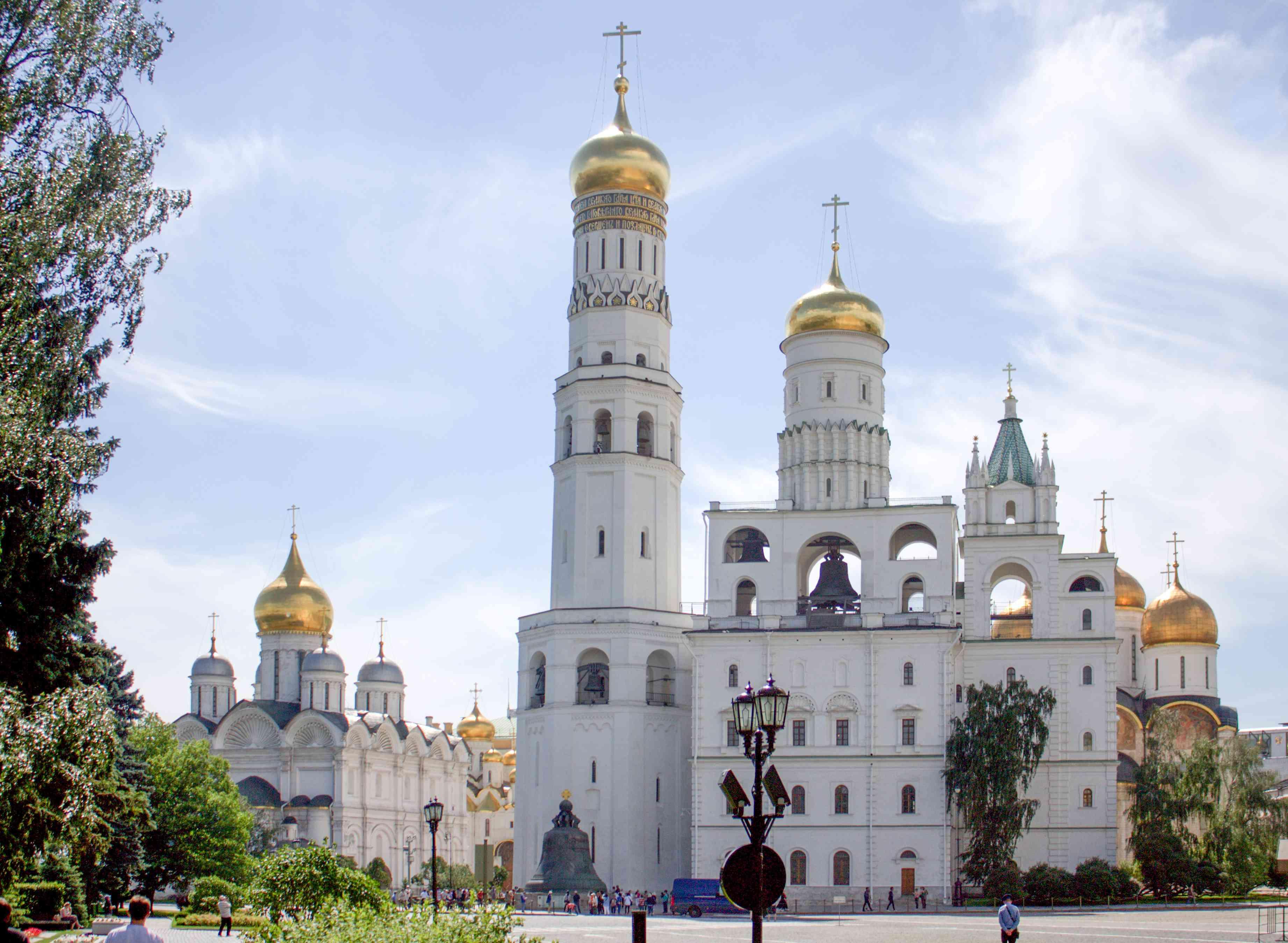 El Edificio Kremlin
