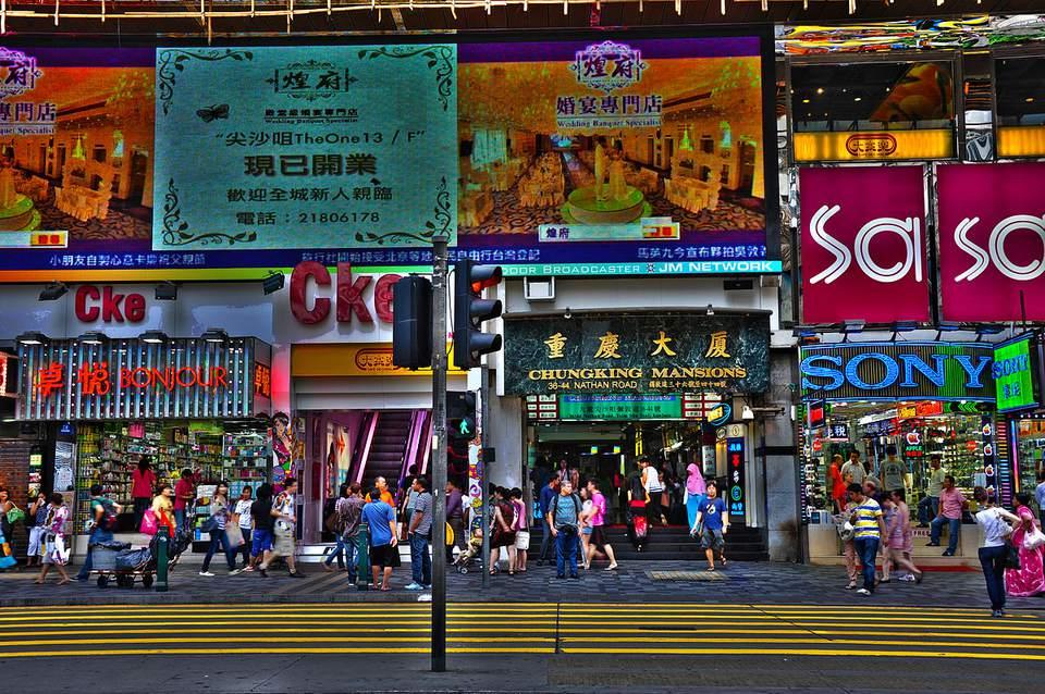 Los escaparates de Hong Kong