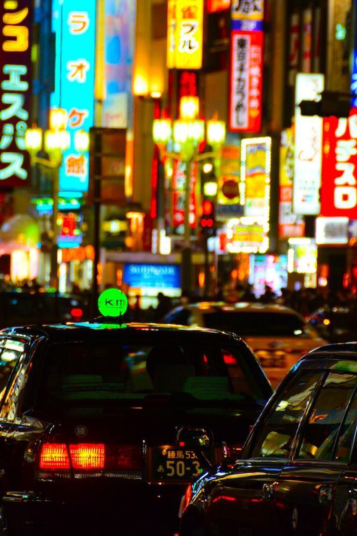 Señales de neón de Tokio