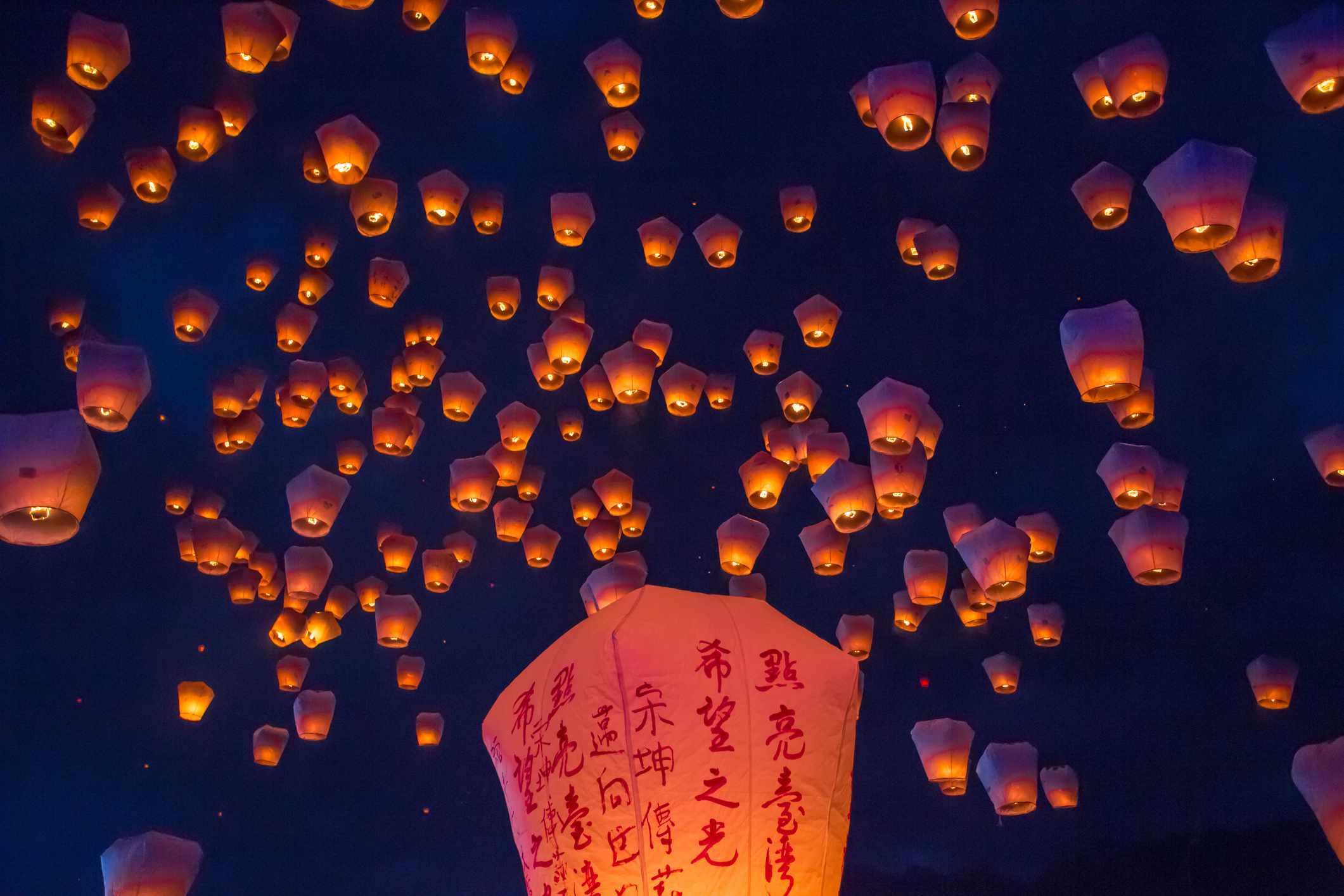 pingxi sky lantern festival Taiwan