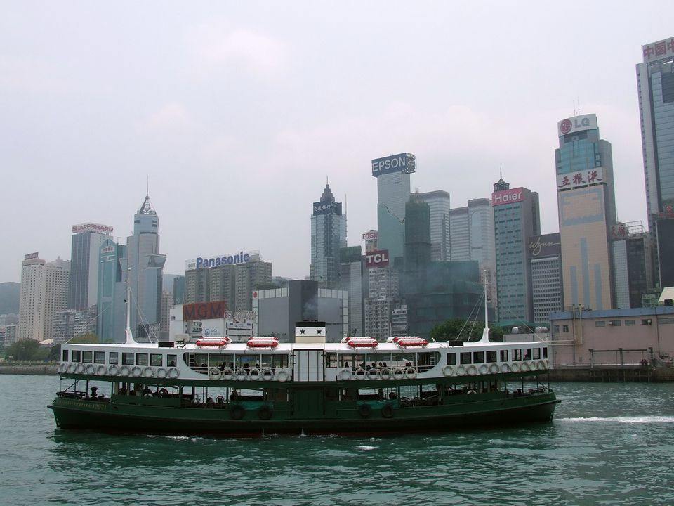 Hong Kong - Star Ferry between Hong Kong and Kowloon