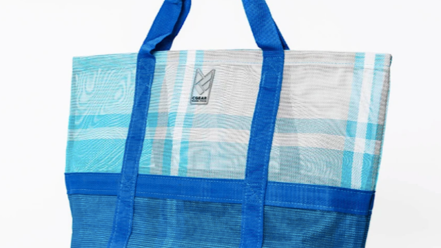 The 11 Best Beach Bags Of 2020