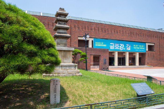 Exterior of the Daegu National Museum