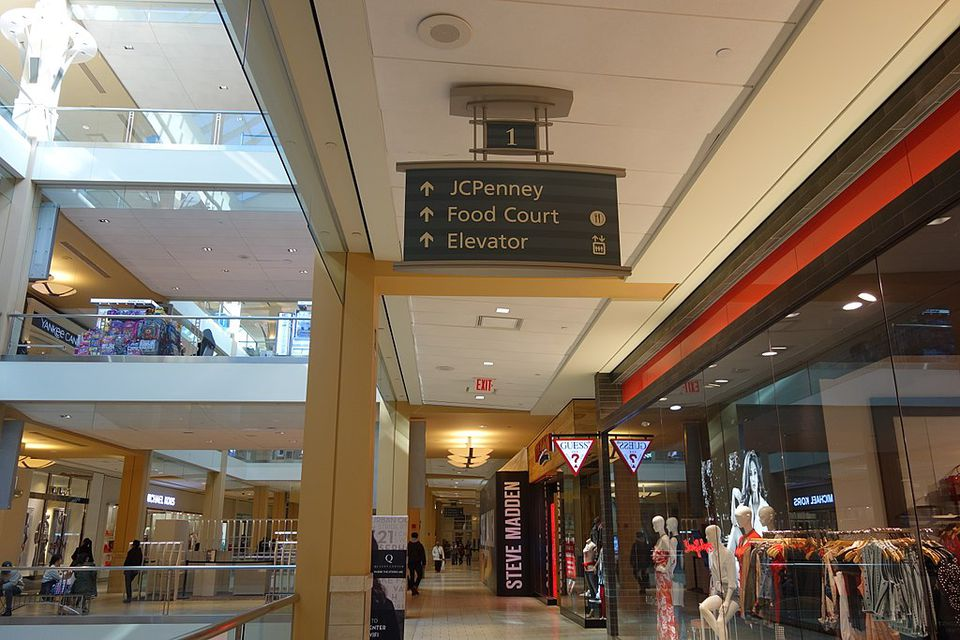 Queens Center Mall, Elmhurst