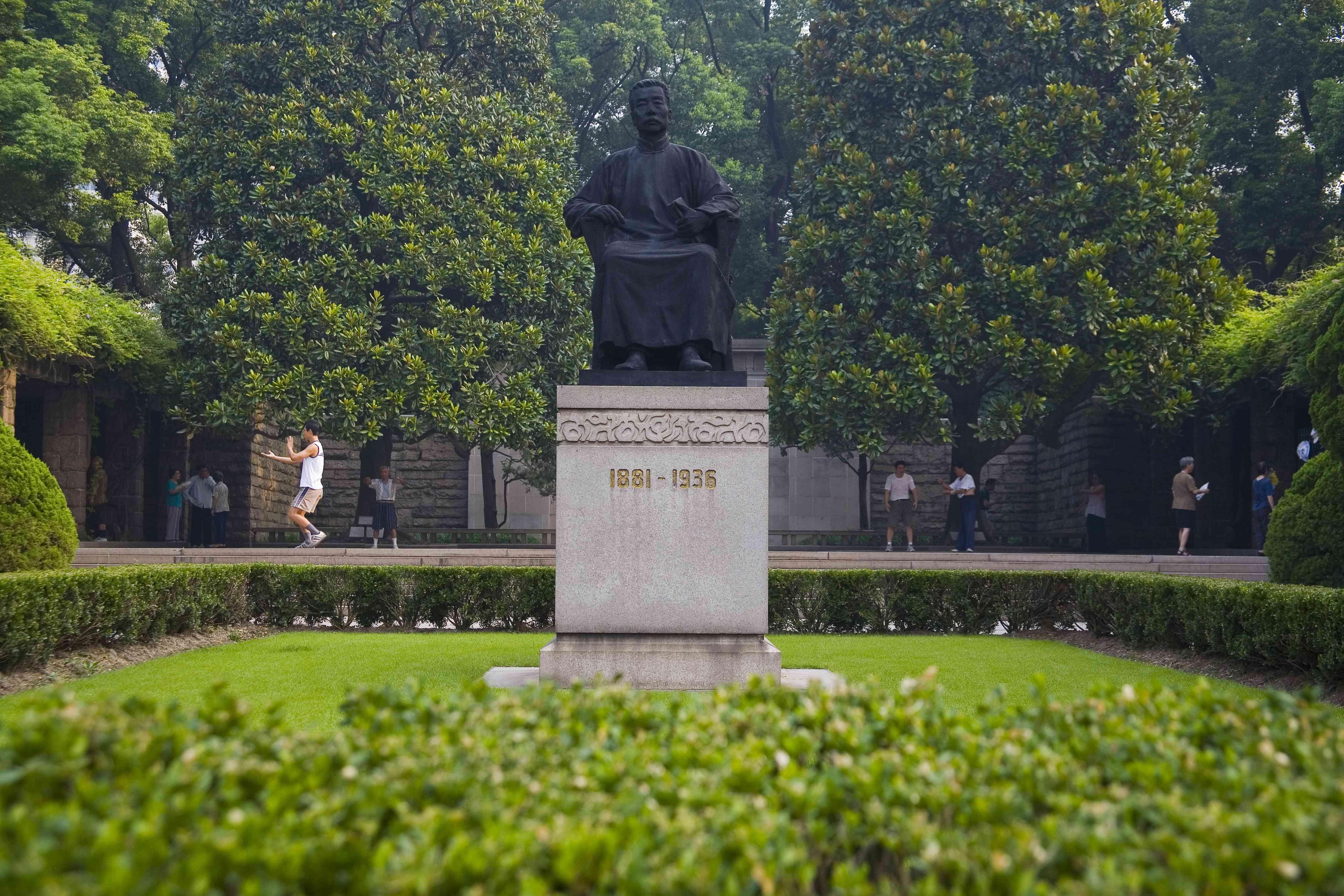 Statue of poet Lu Xun in Shanghai's Luxun Park