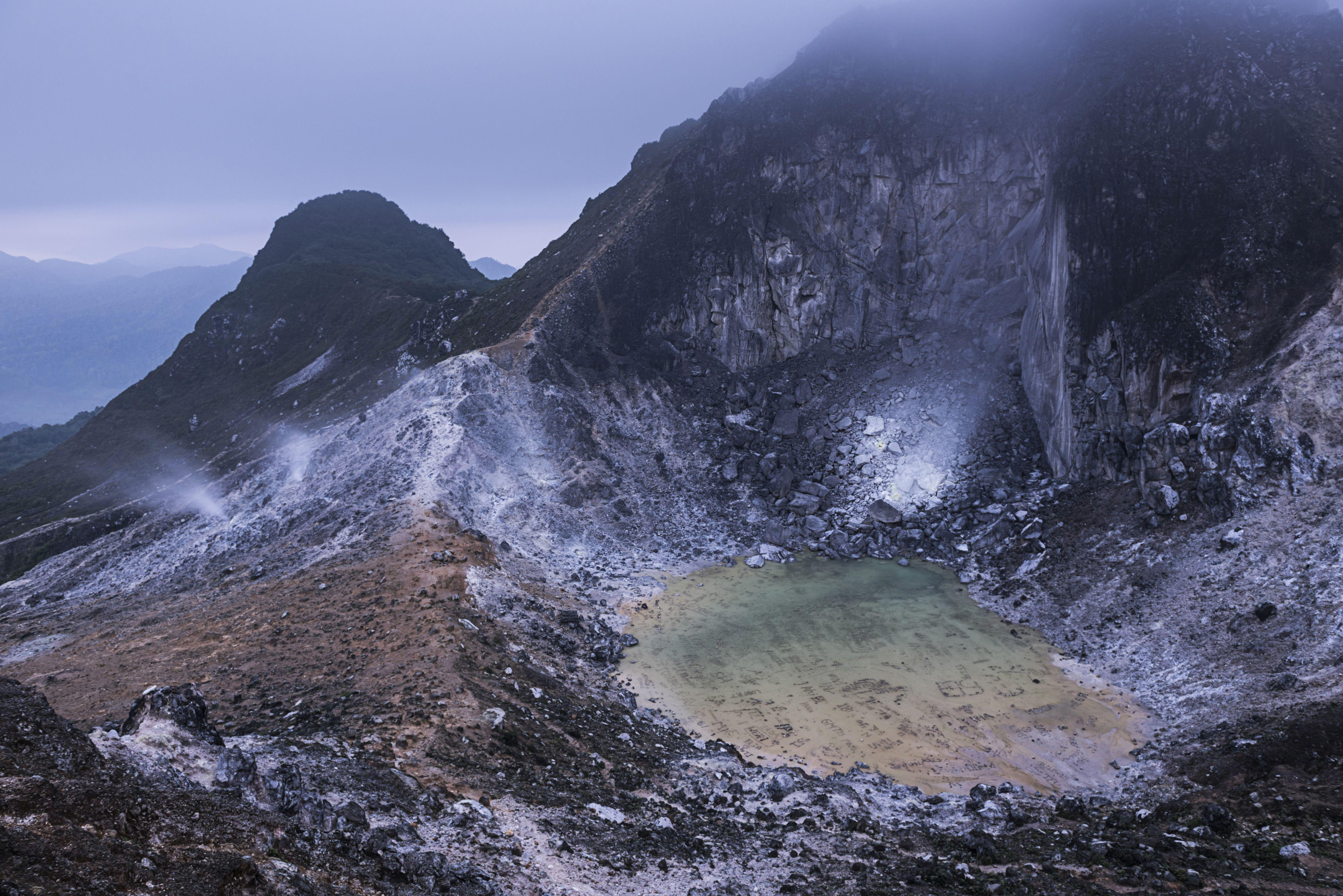 Gunung Sibayak North Sumatra Indonesia