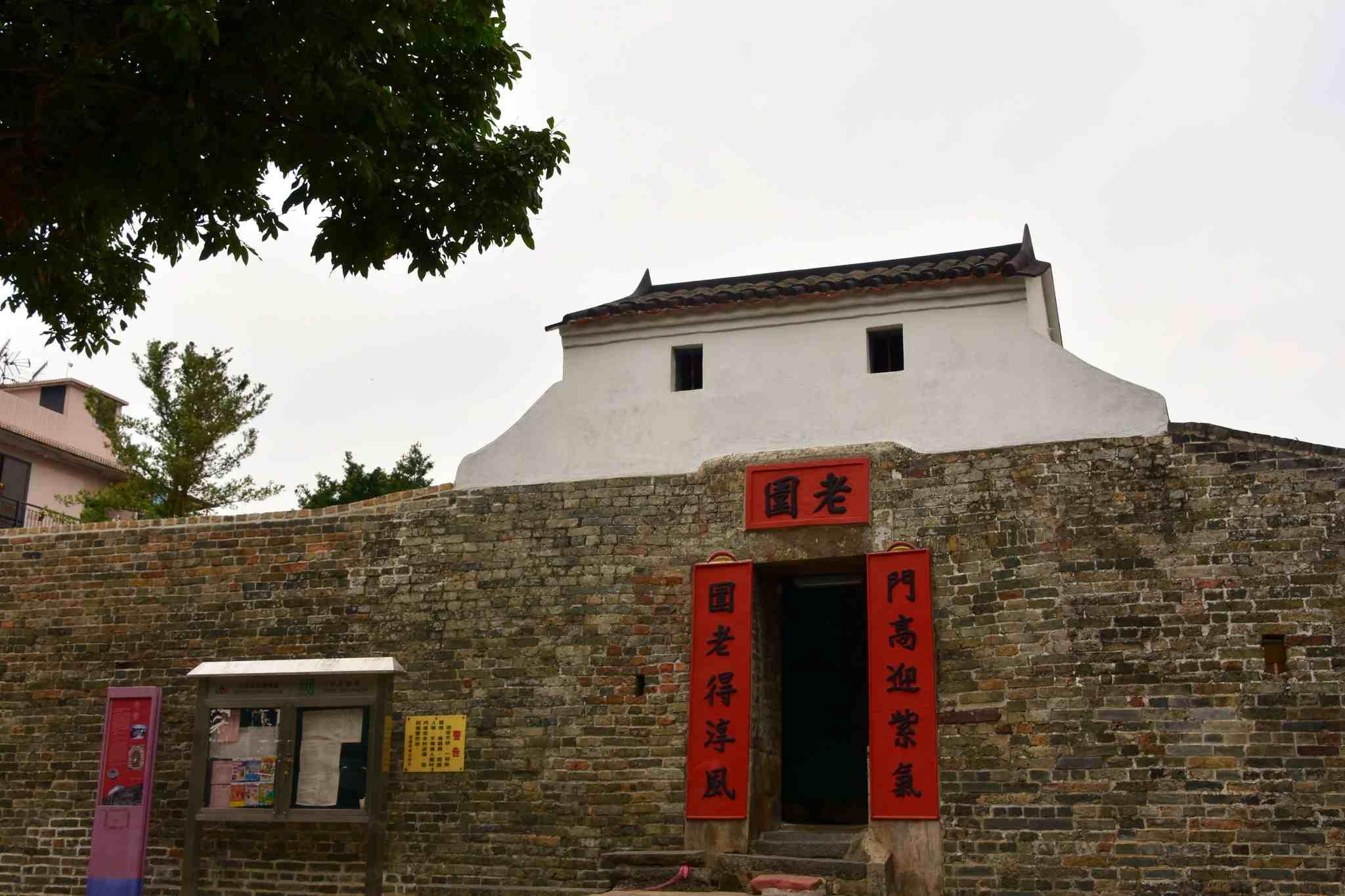 Lo Wai Walled Village