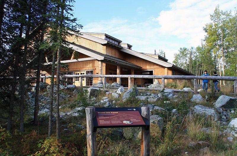 Centro de visitantes del Parque Nacional Denali (Angela M. Brown 2010)