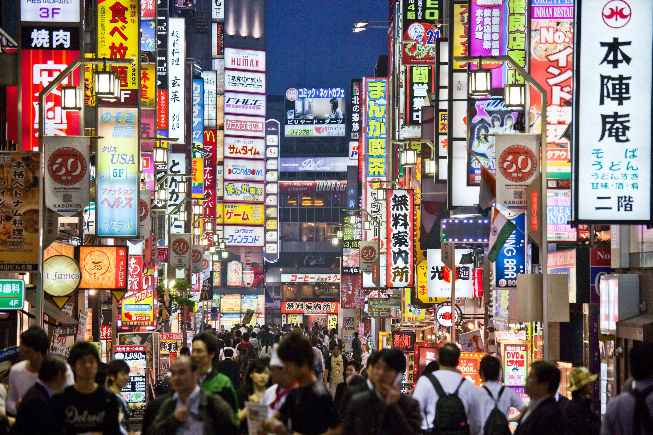 """These Are the Best Places to Say """"Kanpai"""" in Tokyo"""