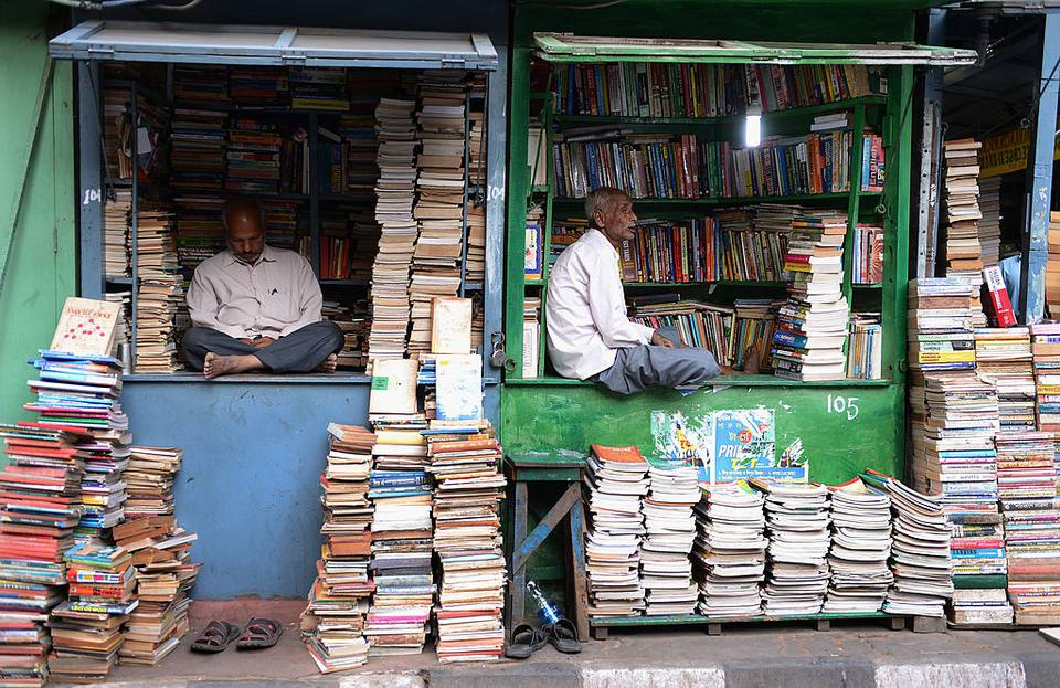 Book shops on College Street, Kolkata.