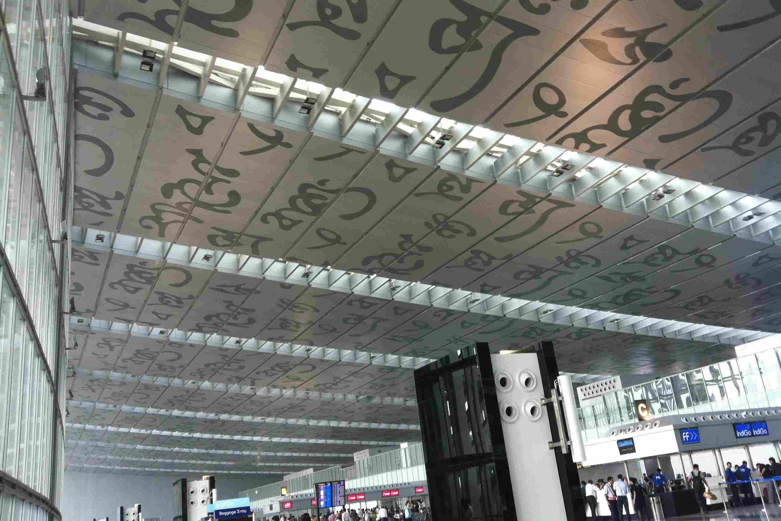 Aeropuerto de Kolkata