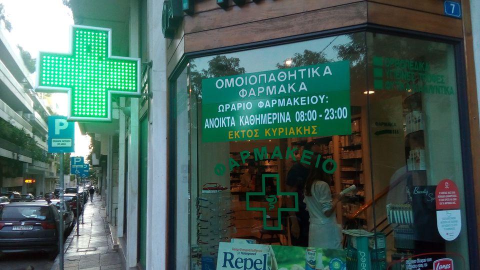 Pharmacy in Greece