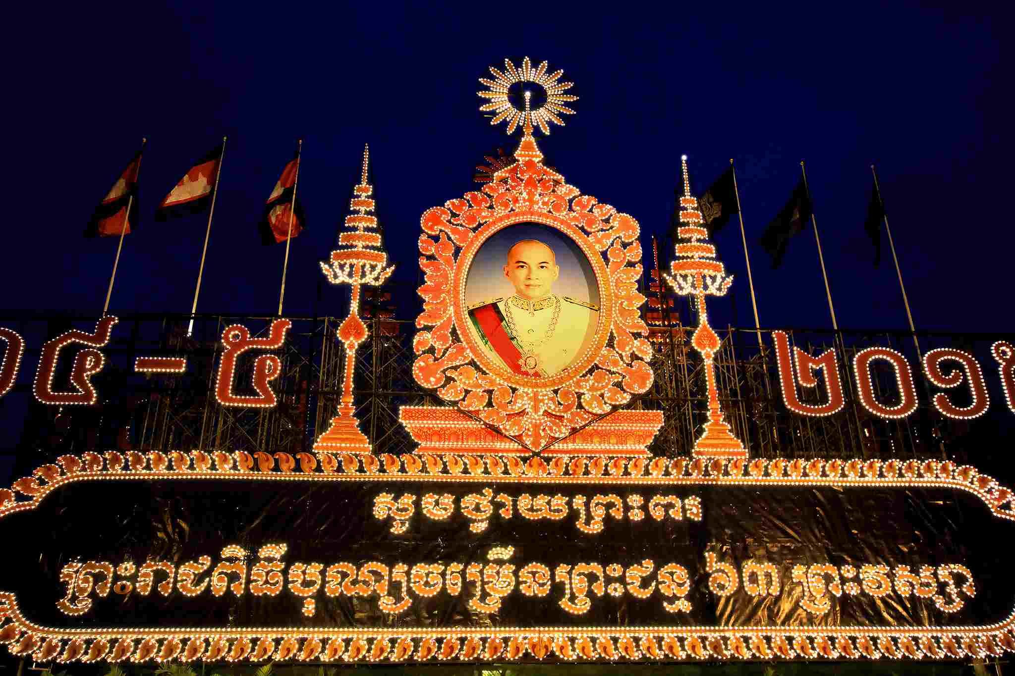 King Sihamoni's portrait in Phnom Penh, Cambodia