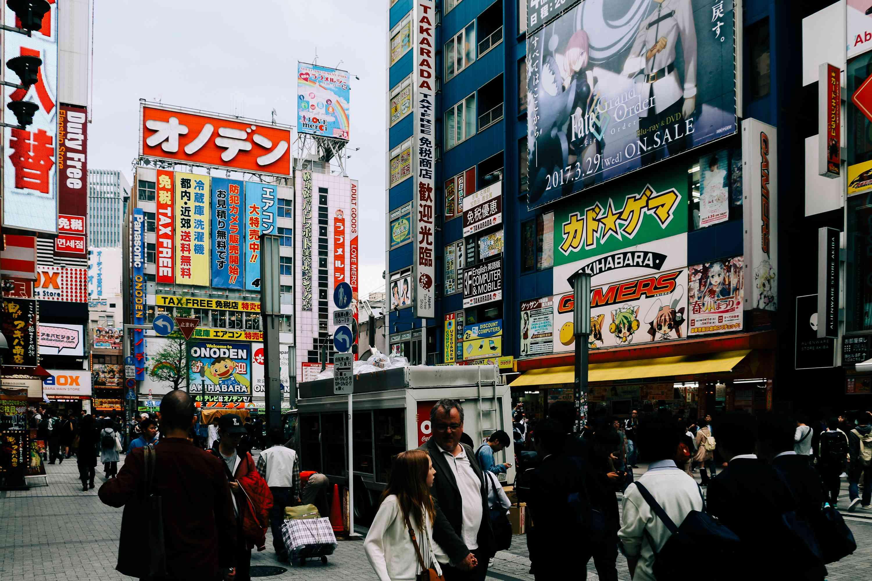 Colorful signs in Akihabara