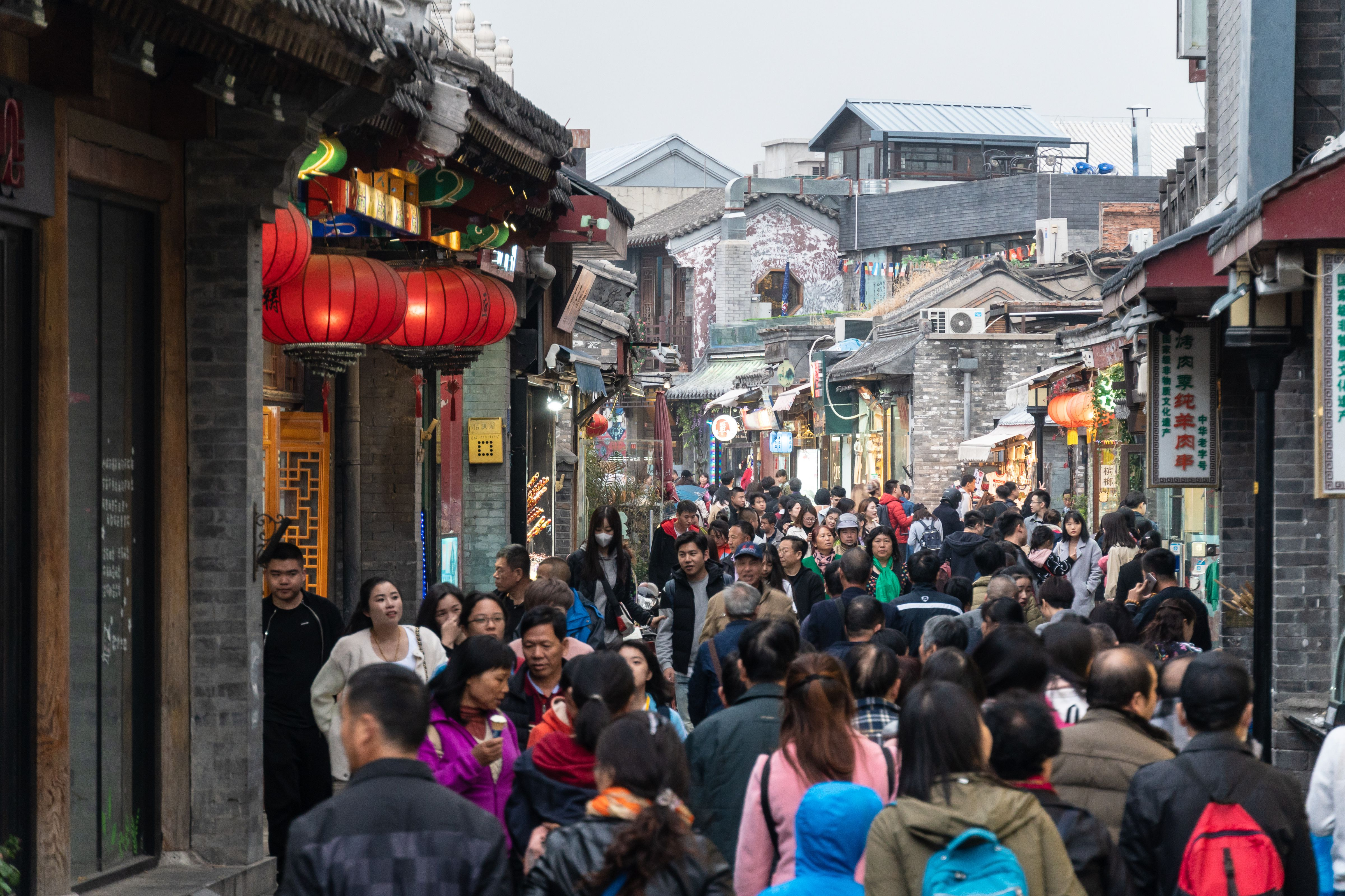 Crowded hutong in Old Beijing