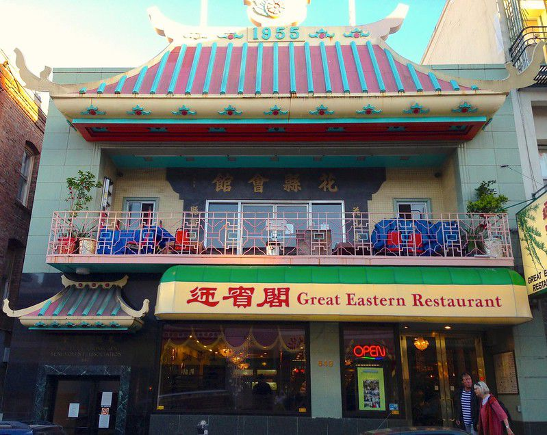 Entrance to Great Eastern Restaurant