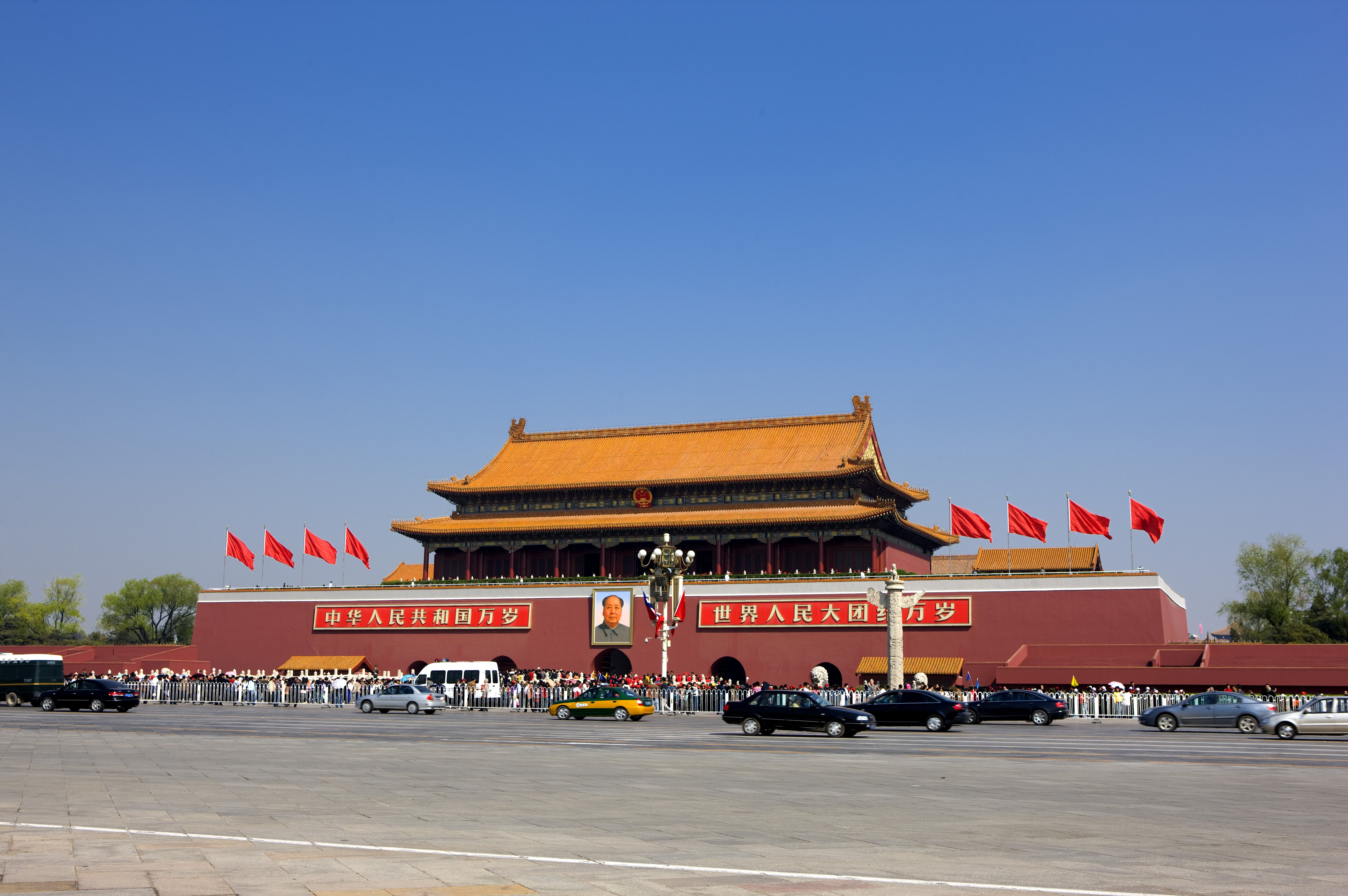 China, Beijing, Traffic in front of Tiananmen Square