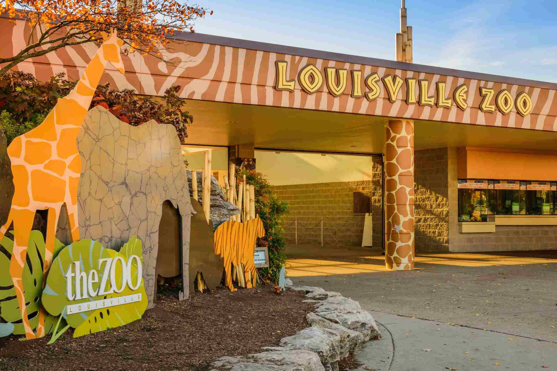 The Louisville Zoo is a 134-acre naturalistic and mixed animal facility in Louisville, Kentucky