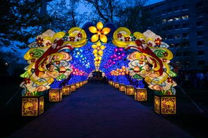 Lighted outdoor archway at the Philadelphia Chinese Lantern Festival