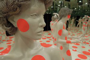 Repetitive Vision at The Mattress Factory
