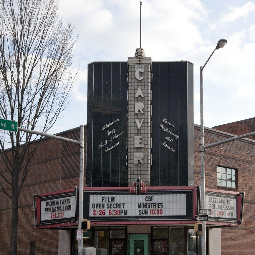 Carver Theatre in Birmingham, AL