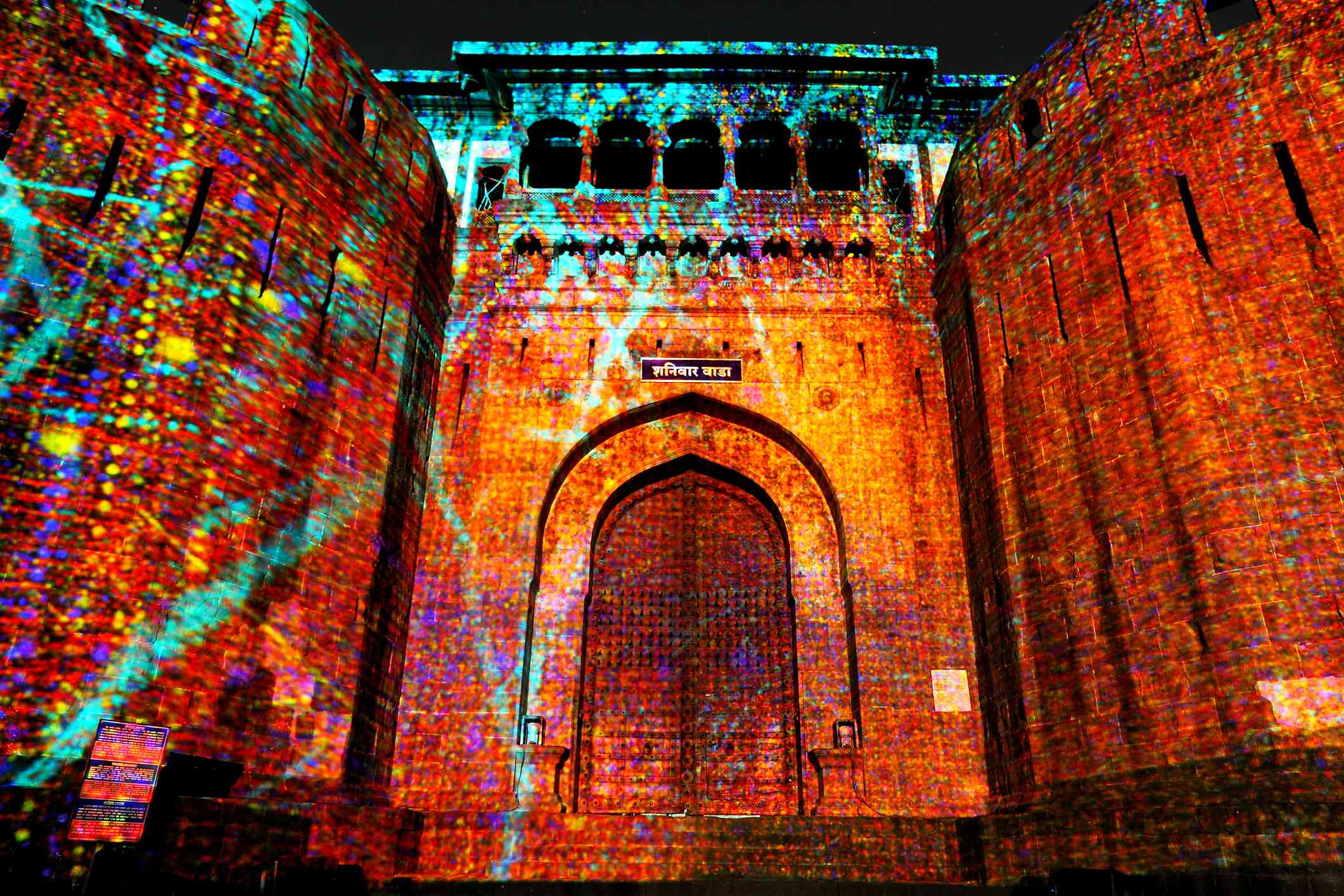 Video Mapping on the Entrance of Shaniwarwada