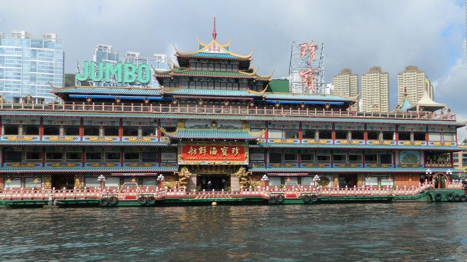 Restaurante Jumbo Kingdom Hong Kong