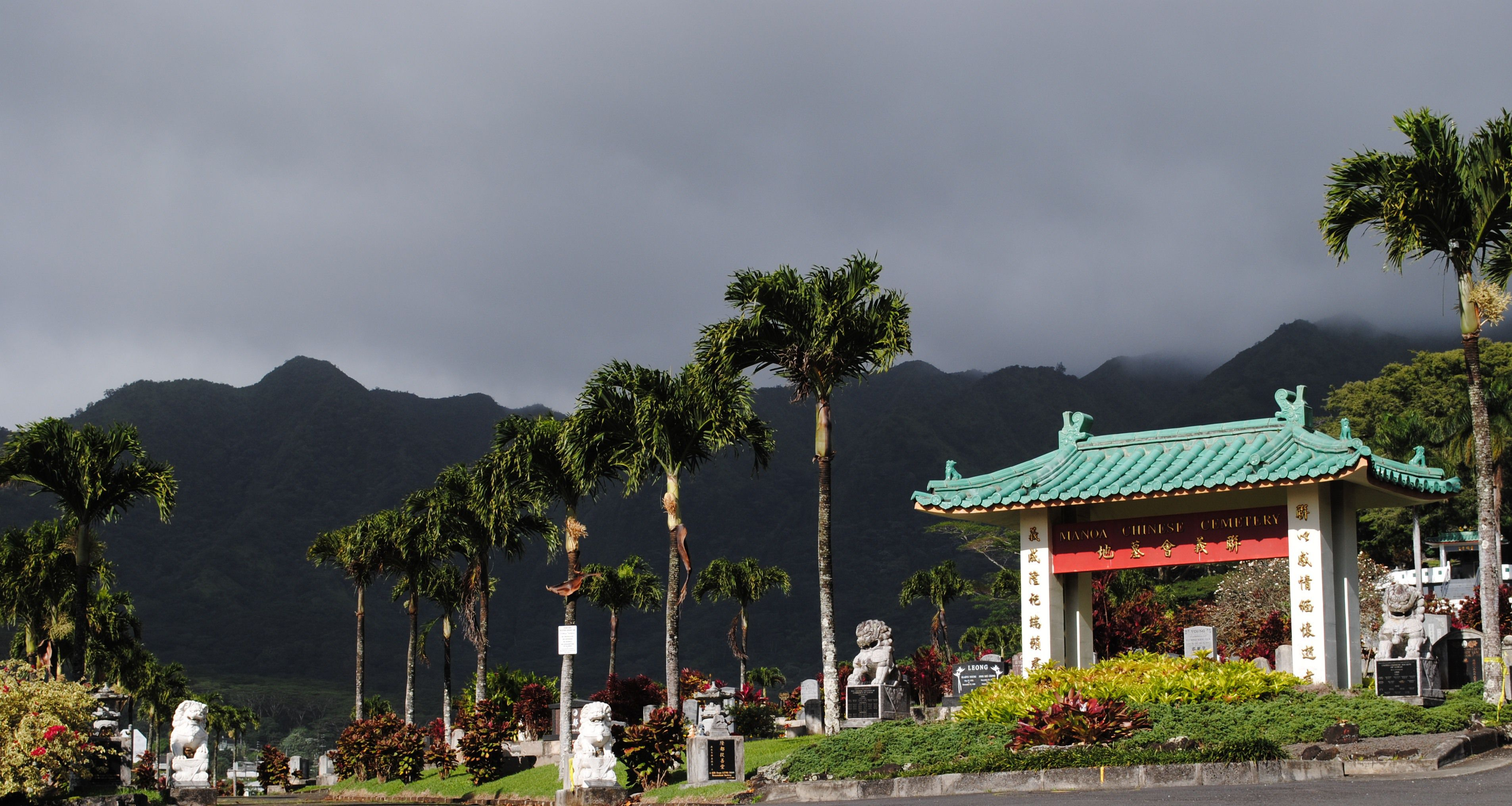 The Manoa Chinese Cemetery
