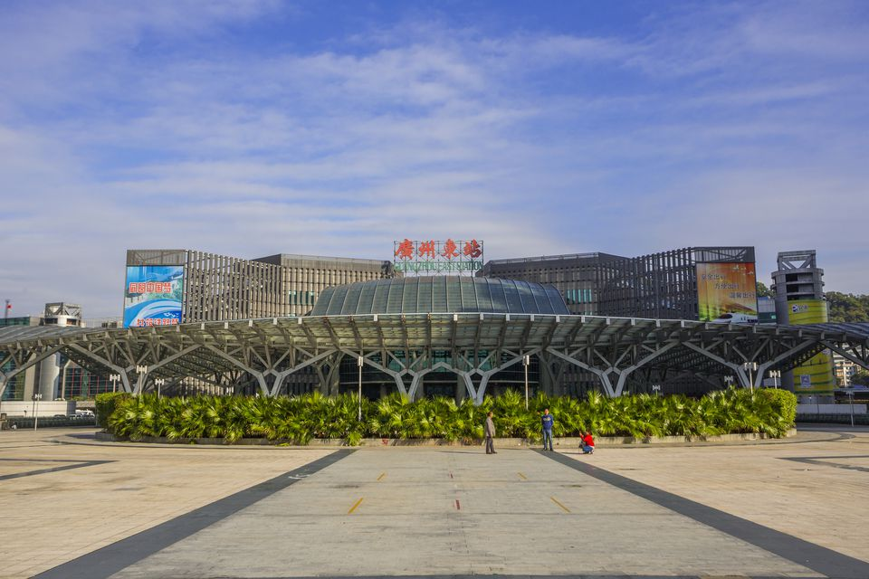 China, Guangdong Province, Guangzhou City, Guangzhou East Railway Station