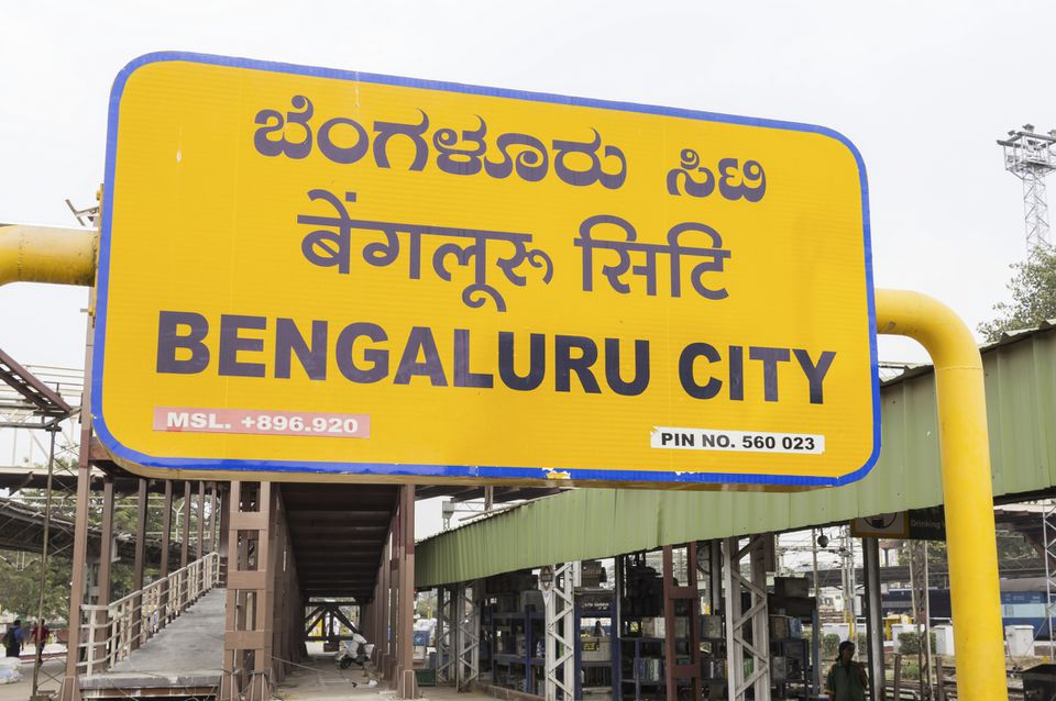 Bangalore railway station signage