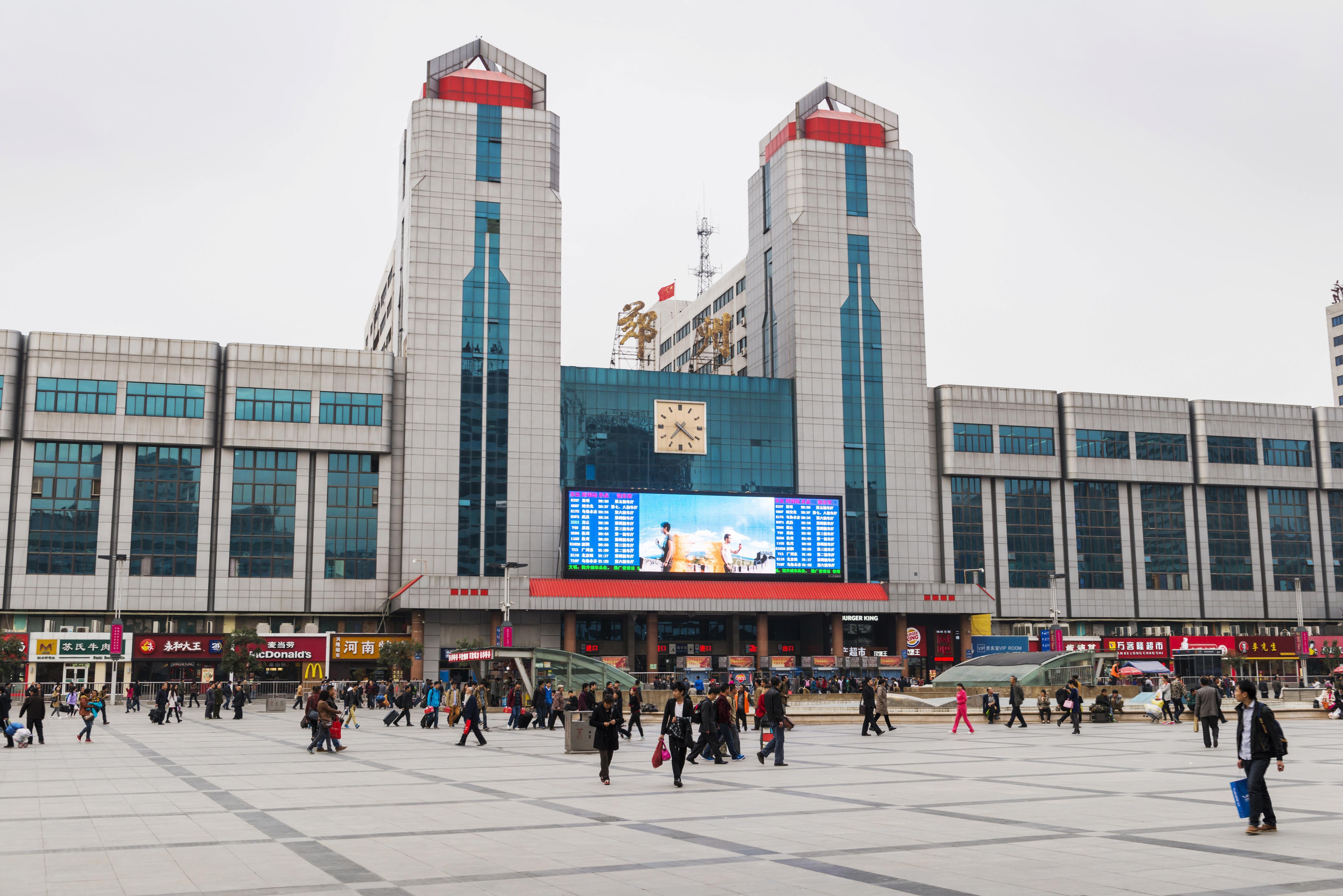 Train station in Zhengzhou, Henan Province, China