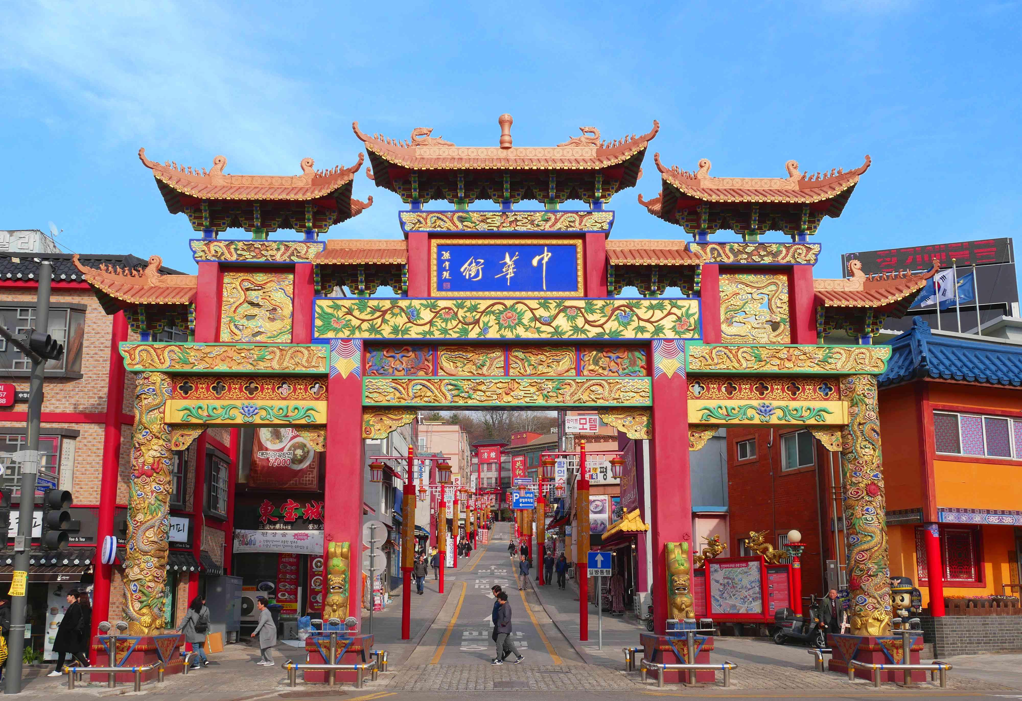 Ciudad China de Incheon, Corea del Sur
