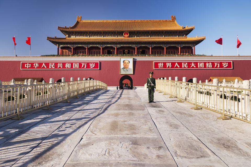 Tiananmen Square in Beijing
