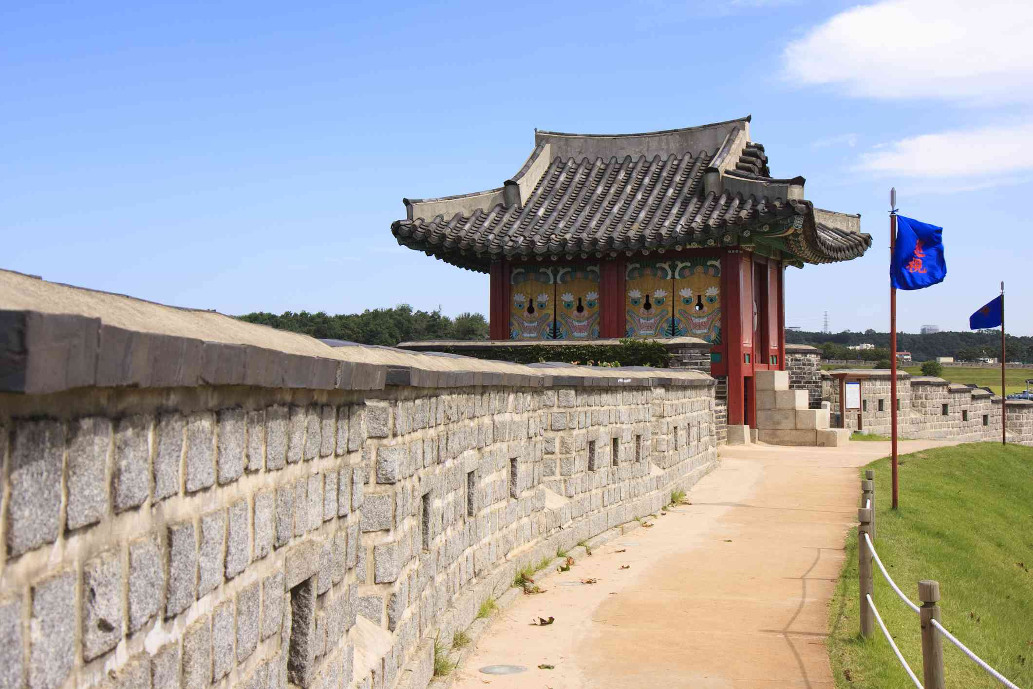 Hwaseong Fortress in Suwon, South Korea