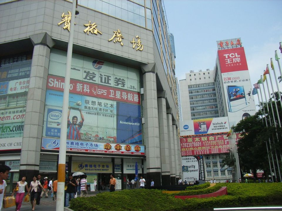 SEG electronics market shenzen china